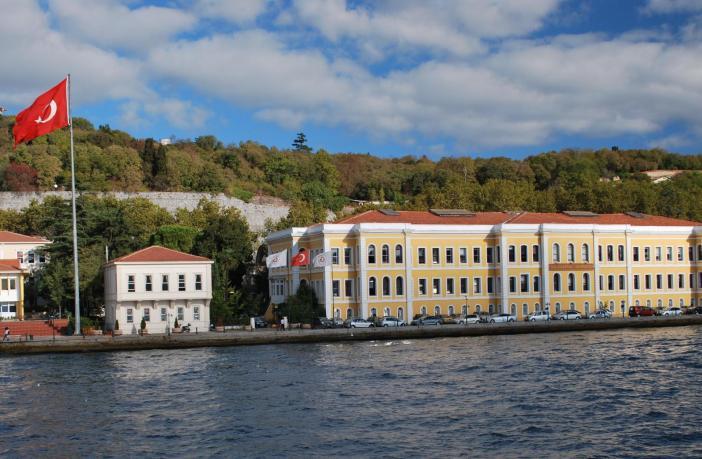 GSÜÖSYS (Galatasaray Üniversitesi Öğrenci Seçme ve Yerleştirme Sınavı)